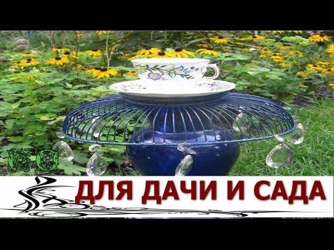 Дача  Красота  Вешаем новые шторы на кухню  Цементные шары  Папоротники  Дела дачные