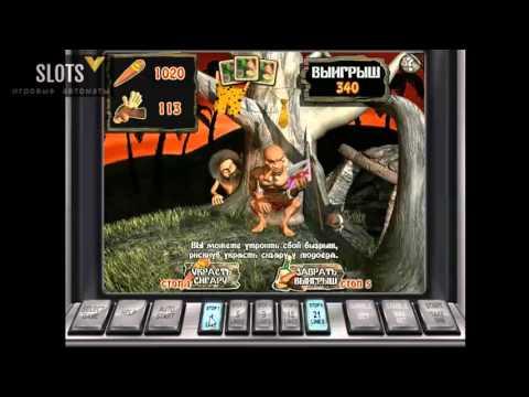 Игры онлайн бесплатно автоматы клубника