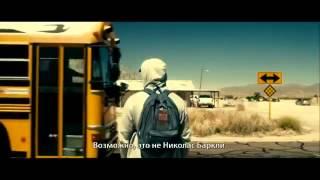 фильм Самозванец 2012 трейлер + торрент
