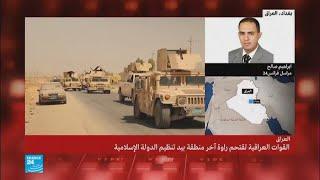 اقتحام القوات العراقية لراوة آخر معاقل تنظيم الدولة الإسلامية