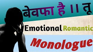 Emotional Romantic Monologue ||filmifilmonia ||Acting by Dream Bollywood