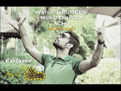 "Slam Book – 'Urumeen' Music Director ""Achu"" exclusiveon 7th July – Don't miss it"