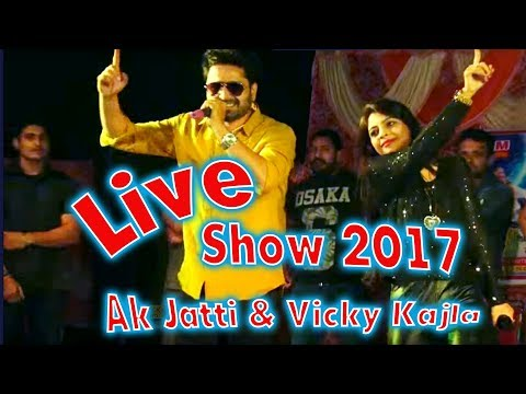 English Medium Live Show 2017 | Annu Kadyan, Vickky Kajla | Sapna Superhit Song | Naharpur Manesar