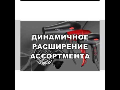 г. Сальск Магазин Мир красоты