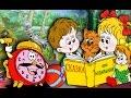Сказка про Будильник Сказки для Детей детские сказки mp3