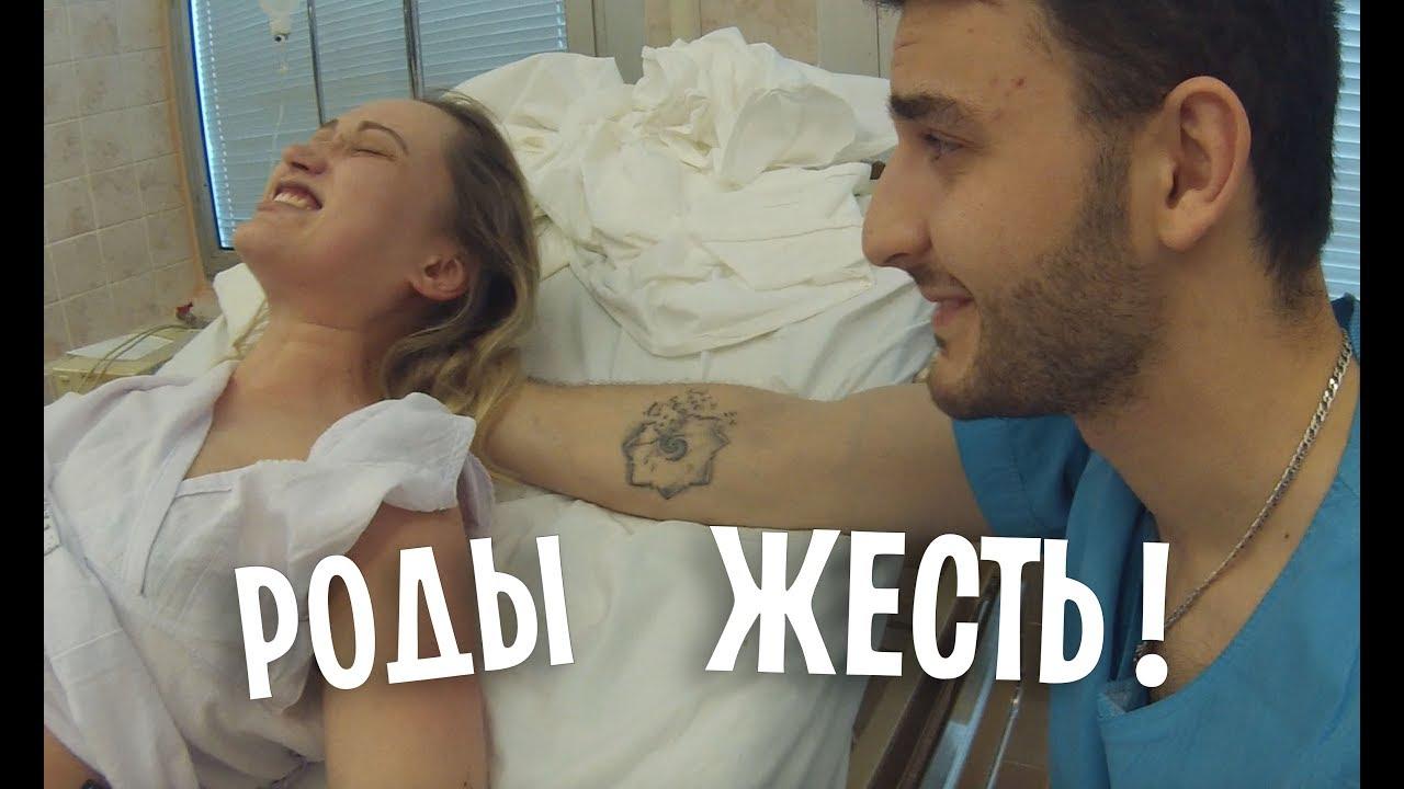 Видео секс при родах девушка рожает а муж ее целует