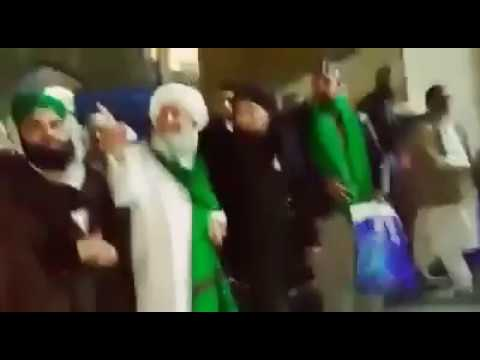 Owais Raza Qadri In Baghdad Haazri 2017