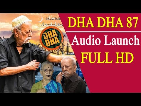 tamil news  dha dha 87 audio launch teaser, charuhasan dha dha 87 tamil cinema news tamil news live  If we pick some of Kamal Haasan's best films, Sathya would definitely make it to the list. But, have we ever wondered what Sathya would be doing now? Director Vijay Sri is all set to take us to the world of Sathya once again through his debut venture Dha Dha 87 with Charu Haasan in the lead. A little birdie tells us that Dha Dha 87 is a continuation to Sathya, and we will see Charu Haasan in place of Kamal! Veteran actress Saroja (Keerthi Suresh's maternal grandmother) will essay the older version of Amala.   charuhasan interview,charuhasan,dhadha87,thatha87,dhadha87,charuhasan, charu hassan,janagaraj,vijay sri g,kalai cinemas,dha dha 87,dha dha 87 teaser, tamil cinema latest news, latest tamil cinema news, cinema news in tamil, latest cinema news in tamil,   tamil news today    For More tamil news, tamil news today, latest tamil news, kollywood news, kollywood tamil news Please Subscribe to red pix 24x7 https://goo.gl/bzRyDm #kollywoodnews sun tv news sun news live sun news  red pix 24x7 is online tv news channel and a free online tv