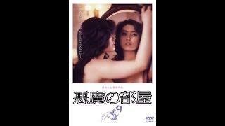 2019年1月9日(水)奇跡の初DVD化! 「アンタ、幸せかい?」 名監督 ...