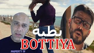 dalytube: Clip Mustapha Dellagi bottiya مصطفى الدلاجي بطية😂😂😂