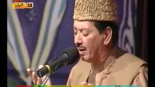 vuclip URDU NAAT(Zahe Muqaddar)QARI WAHEED ZAFAR.BY Visaal