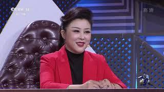 [一鸣惊人]相声《对春联》 表演:亢立飞 王晓鹏| CCTV戏曲 - YouTube