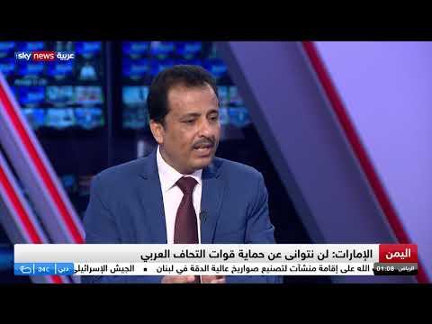 الكاتب الصحفي أنور التميمي: الحكومة اليمنية باتت مختطفة من الإخوان