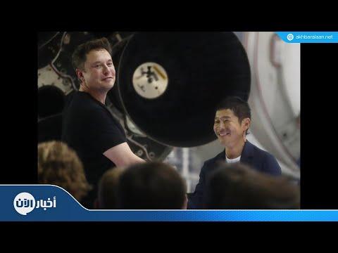 ملياردير ياباني سيكون أول من يذهب في رحلة خاصة إلى القمر  - نشر قبل 4 ساعة