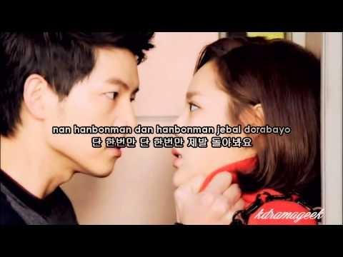 Junsu (준수) - Love is Like a Snowflake (사랑은 눈꽃처럼)_Nice Guy OST Karaoke