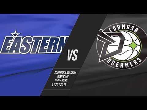 Hong Kong Eastern v Formosa Dreamers | Highlights | 2018-2019 ASEAN Basketball League