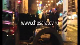 ДТП в центре Саратова