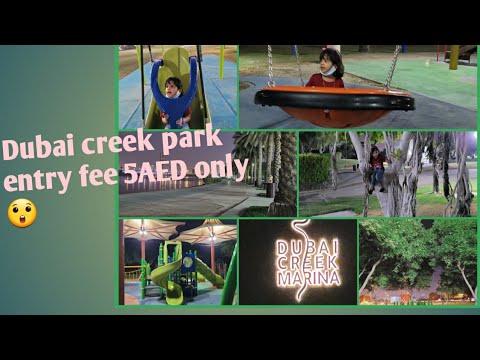 Dubai creek park/best park in UAE/best family place!!!