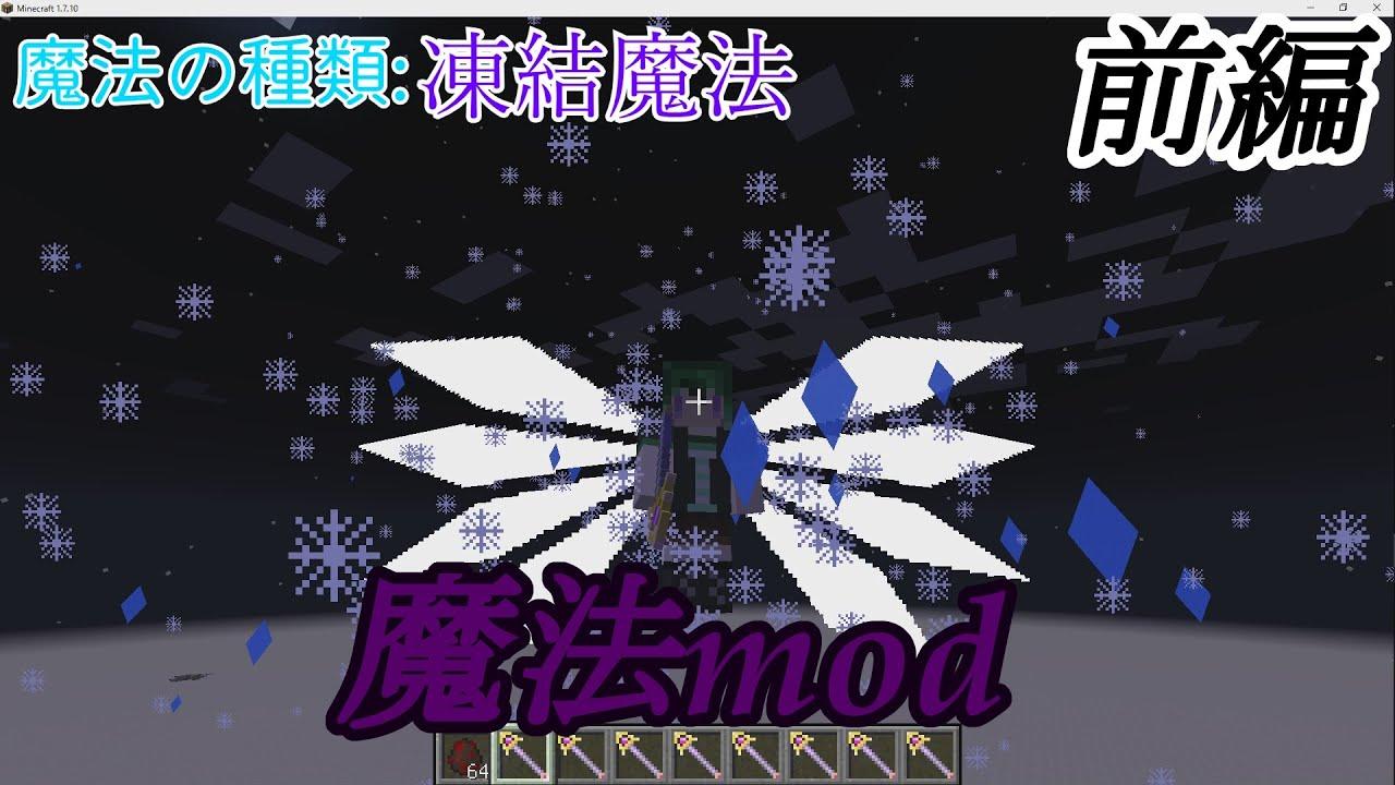 マイン クラフト 核 mod ダウンロード