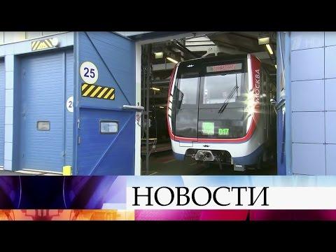 ВМосковском метро всвой первый рейс отправился поезд нового поколения «Москва».
