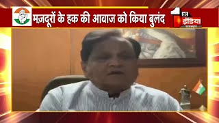 मजदूरों को खाते में 10-10 हजार रुपए की मदद मिलनी ही चाहिए: Ahmed Patel