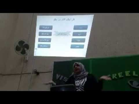 Freelancing Event | part 1