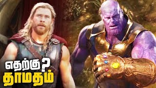 Why THANOS didn't collect INFINITY STONES before ?? (தமிழ்)