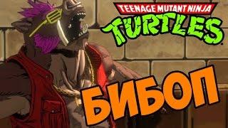 Teenage Mutant Ninja Turtles: Mutants in Manhattan прохождение на русском Бибоп обзор
