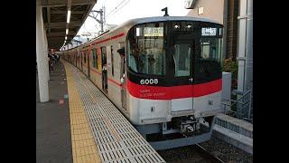 甲子園駅を発車する山陽6000系 直通特急