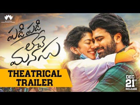 Padi Padi Leche Manasu Theatrical Trailer | Sharwa | Sai Pallavi | Hanu Raghavapudi