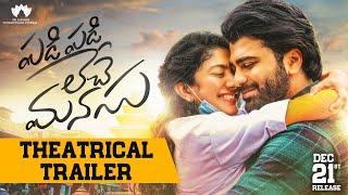 Telugutimes.net Padi Padi Leche Manasu Theatrical Trailer
