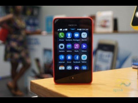 الهاتف المحمول Nokia Asha 501:صغير الحجم وجميل الشكل بنظام متغير بالكامل
