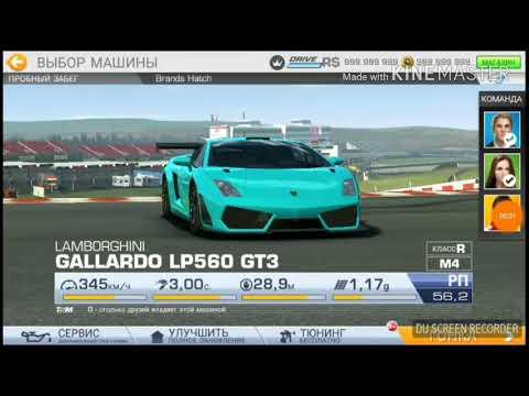 Real Racing 3 #113: Тест-драйв Lamborghini Gallardo LP560 GT3