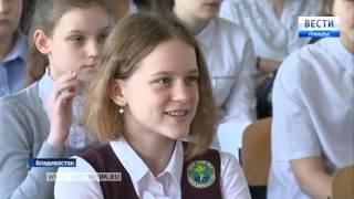 В школах Владивостока стартовали открытые уроки права