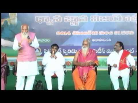 Maata Meeda Dhyasa - Brahmarshi Patriji, DMC-V