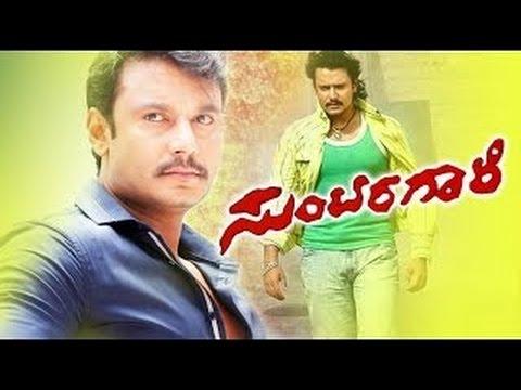 Suntaragaali Kannada Full Movie | Kannada Action Romantic Film | Darshan Kannada Movies Full