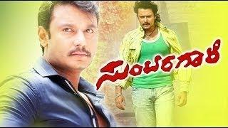 Suntaragaali Kannada Full Movie   Kannada Action Romantic Film   Darshan Kannada Movies Full