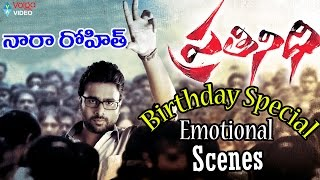 Nara Rohith Prathinidhi Movie Emotional Scenes ...