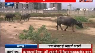 Samachar Plus: Humara Uttar Pradesh | 06 Nov 2015