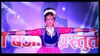 Narayani Dancing Star | Mira Pun | Nabirse Timi Lai