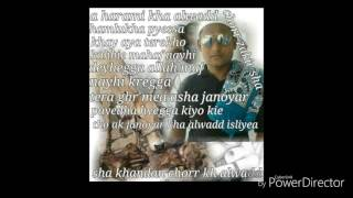 chor chor chor india viharrie name zakir sha baf taslin baduyha a video dekho app shb kho ascha lage