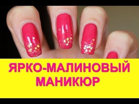 Лунный маникюр на длинных ногтях