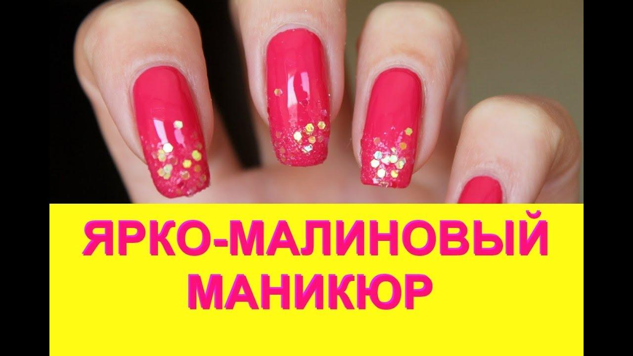 Маникюр Дизайн Ногтей Осень Фото
