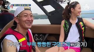 [아빠본색 선공개] 주환이의 웨이크보드 도전기 / 채널A 아빠본색 115회