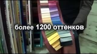 ANKA Forever - обзор коллекции тканей для штор и тюля.