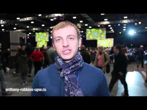 Александр Соловых руководитель компании, занимающейся образованием UPW 2016 Лондон 1