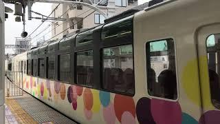 【鉄道動画】とうきょうスカイツリー駅にて 東武634系「スカイツリートレイン」回送通過シーン