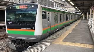 E231系1000番台・E233系3000番台ヤマU8編成+ヤマU626編成小山発車