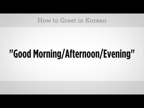 How to say feel better in korean