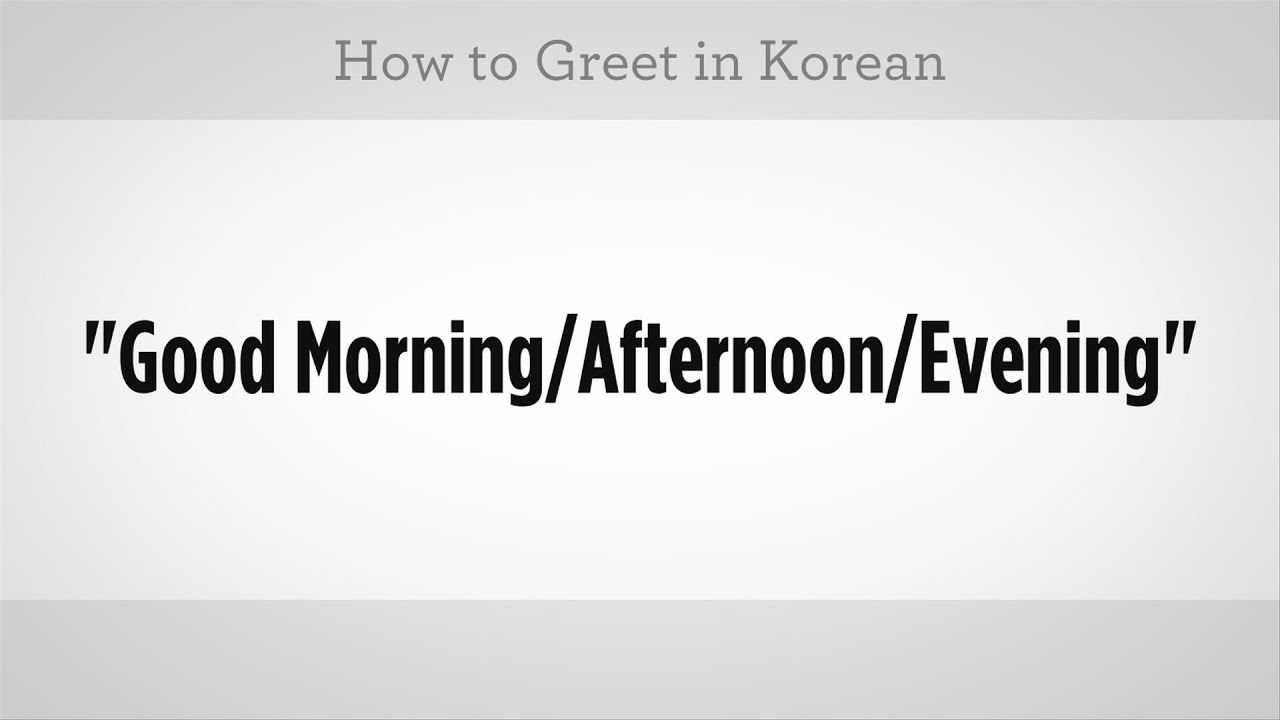 How to say greetings learn korean youtube how to say greetings learn korean m4hsunfo